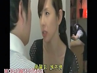 Asian Brunette Wife Daughter