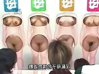 Funny Game Japanese